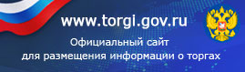http://www.government-nnov.ru/_data/objects/0003/0696/Banner.jpg